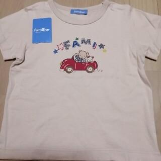 familiar - 美品★ファミリアTシャツ110