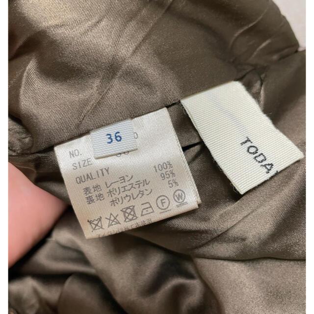 TODAYFUL(トゥデイフル)のトゥデイフル ペイズリー柄ラフパンツ レディースのパンツ(カジュアルパンツ)の商品写真