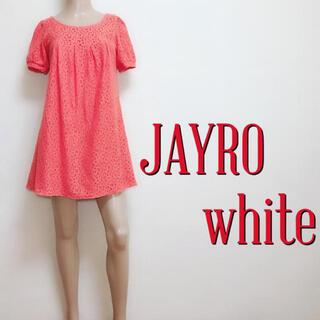 JAYRO White - 鬼かわ♪ジャイロホワイト Aライン デザインワンピース♡ザラ マウジー