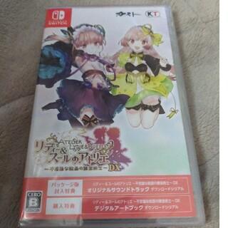 コーエーテクモゲームス(Koei Tecmo Games)のリディ&スールのアトリエDX switch ソフト(家庭用ゲームソフト)