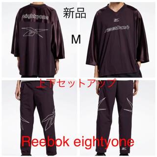 リーボック(Reebok)の新品 Reebok eightyone Tシャツ パンツ 上下セットアップ M(Tシャツ/カットソー(七分/長袖))