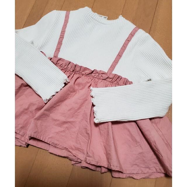 petit main(プティマイン)のプティマインキャミドッキングトップス キッズ/ベビー/マタニティのキッズ服女の子用(90cm~)(Tシャツ/カットソー)の商品写真