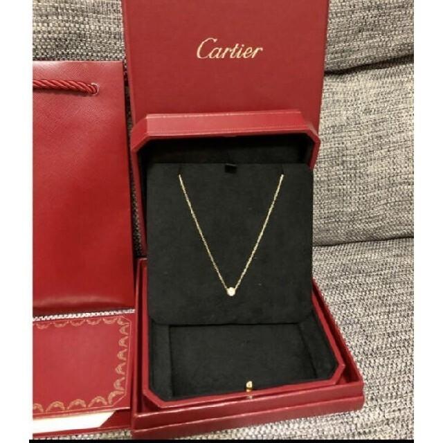 Cartier(カルティエ)のカルティエ ディアマンレジェ ネックレス レディースのアクセサリー(ネックレス)の商品写真