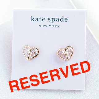 kate spade new york - 【新品♠本物】ケイトスペード ストーンハートピアス クリア