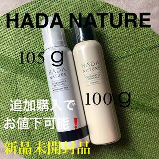 肌ナチュールcw☘炭酸 パック 泡洗顔 ホワイトクリーミーホイップ&クレンジング