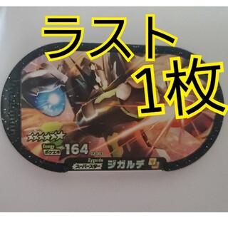 ポケモン - ポケモン メザスタ スーパースター【ジガルデ】