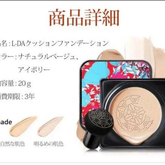 ファンデーションクリームBB 汗や水に強い コスメ/美容のベースメイク/化粧品(ファンデーション)の商品写真