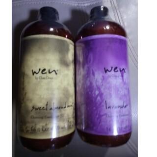 ウェン(WEN)のウェンクレンジングコンディショナー〈洗髪料・ヘアトリートメント〉です。(コンディショナー/リンス)