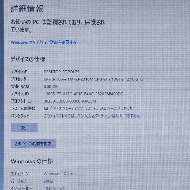 ★DELLノート☆クールなシルバー☆高性能i3搭載☆新品SSD換装済♪オフィス付 スマホ/家電/カメラのPC/タブレット(ノートPC)の商品写真