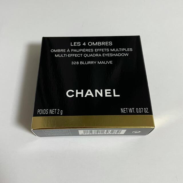 CHANEL(シャネル)のシャネル レキャトルオンブル ブラーリーモーブ コスメ/美容のベースメイク/化粧品(アイシャドウ)の商品写真