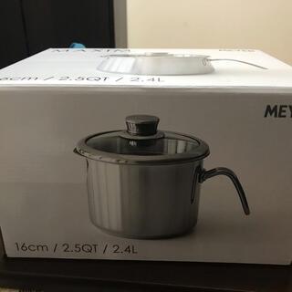 マイヤー(MEYER)のMEYER 8 COOK MULTI POT 16cm(鍋/フライパン)