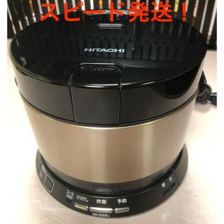 ヒタチ(日立)の美品❗️2合炊き日立おひつ御膳IH炊飯器RZ-WS2M(炊飯器)