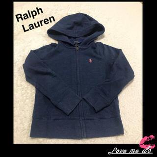 ポロラルフローレン(POLO RALPH LAUREN)のRalph Lauren パーカー♡130cm(ジャケット/上着)