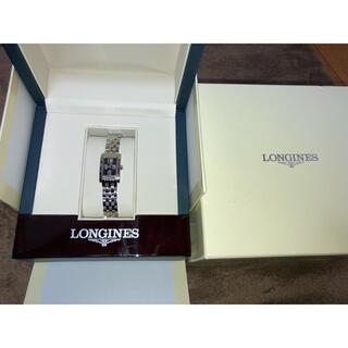 LONGINES - ロンジン 時計