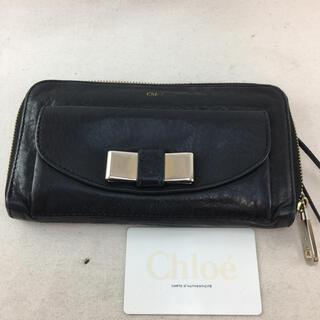 クロエ(Chloe)のChloe クロエ ラウンドファスナー 長財布 レザー メンズ 革 黒 ブラック(長財布)