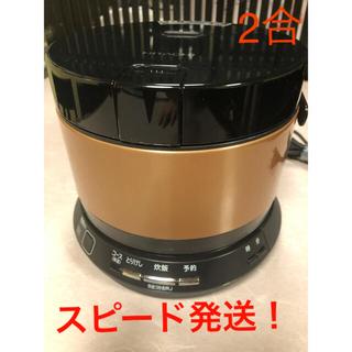 ヒタチ(日立)の2合炊き日立おひつ御膳IH炊飯器RZ-TS202M(炊飯器)