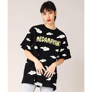 プニュズ(PUNYUS)のPUNYUS 目玉焼き Tシャツ(Tシャツ(半袖/袖なし))