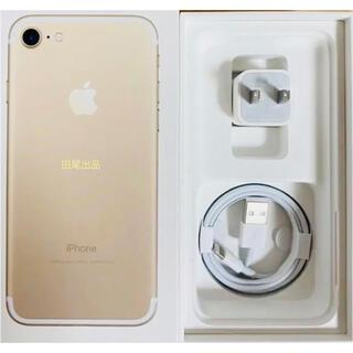 Apple - アップル純正 iPhone7充電器セット