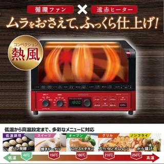 ヒタチ(日立)の新品 日立 HMO-F100 コンベクションオーブントースター VEGEE(電子レンジ)