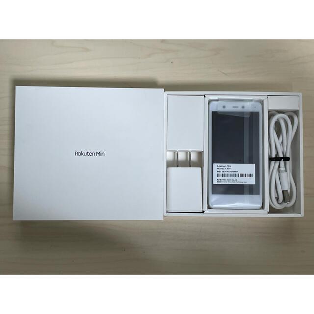 Rakuten(ラクテン)のRakuten Mini 中期ロット SIMフリー eSIM専用機 スマホ/家電/カメラのスマートフォン/携帯電話(スマートフォン本体)の商品写真