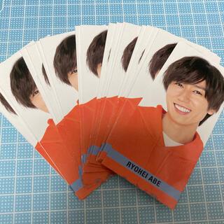 Johnny's - 阿部亮平 SMILEメッセージカード データカード