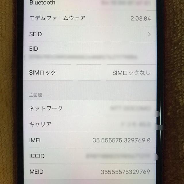 Apple(アップル)のiPhone SE2 64GB レッド 新品 SIMフリー スマホ/家電/カメラのスマートフォン/携帯電話(スマートフォン本体)の商品写真
