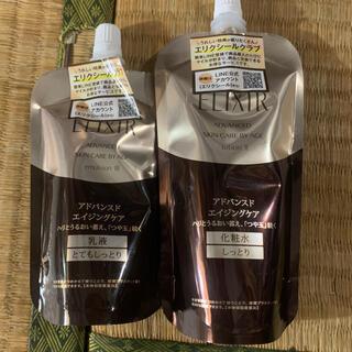 ELIXIR - 資生堂 エリクシール アドバンスド 化粧水 乳液 レフィル 2点セット新品未開封