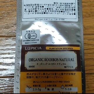 ルピシア(LUPICIA)のルピシア 紅茶 ルイボスティー(茶)