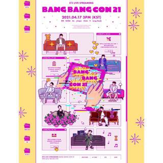 防弾少年団(BTS) - BTS BANGBANGCON21 3部作フルセット DVD 日本語字幕付