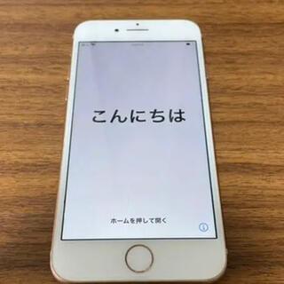 iPhone - SIMロック解除済み!!iPhone8 64GB ゴールド