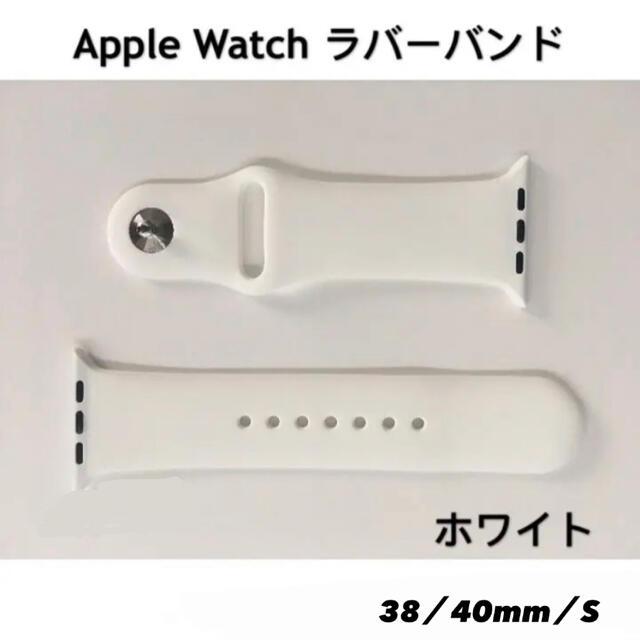 Apple Watch(アップルウォッチ)のアップルウォッチ シリコンバンド ホワイト メンズの時計(ラバーベルト)の商品写真