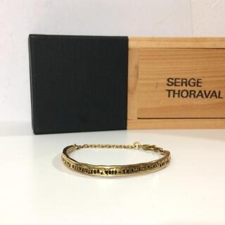 H.P.FRANCE - SERGE THORAVAL 幸せの手錠 セルジュトラヴァル ブレスレット