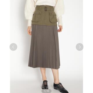 ファーファー(fur fur)のFURFUR ジャンプジャケットスカート(ロングスカート)