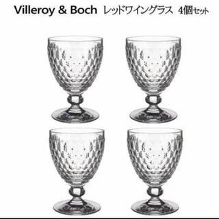 ビレロイ&ボッホ - ビレロイ&ボッホのワイングラス