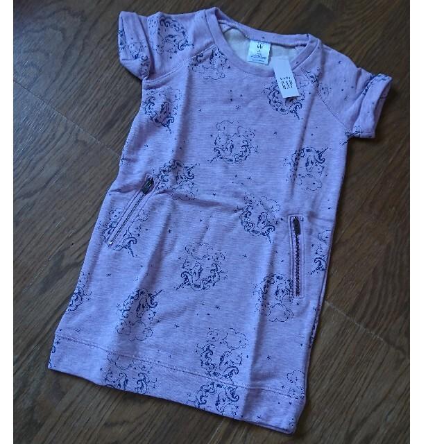 babyGAP(ベビーギャップ)の新品 タグ付 babyGAP 半袖 スウェット ワンピース ユニコーン キッズ/ベビー/マタニティのキッズ服女の子用(90cm~)(ワンピース)の商品写真