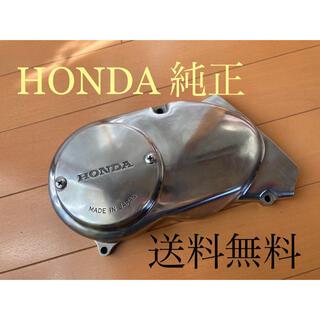 ホンダ - ⭐️HONDA純正ジェネレーターカバー‼️モンキー中古品