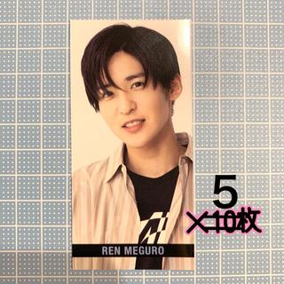 Johnny's - 目黒蓮 Myojo6月号 SMILE メッセージカード