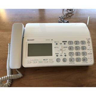SHARP - ファックス電話機