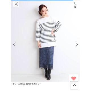 IENA - IENA 【LE MINOR/ルミノア】別注 NAVAL プルオーバー◆