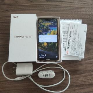 HUAWEI - Huawei P20 lite 本体 サクラピンク