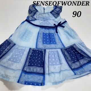 sense of wonder - センスオブワンダー パッチワーク ペイズリー 青 ワンピース 90 リボン 襟
