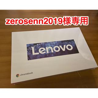 Lenovo - Lenovo IdeaPad Duet Chromebook