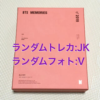 BTS MEMRIES 2019【Blu-ray】(ミュージック)