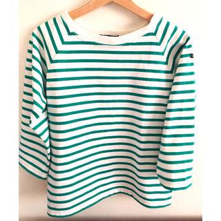 Le Minor - ルミノア Leminorボーダー バスクシャツ 8分袖 ラグランスリーブ 緑×白