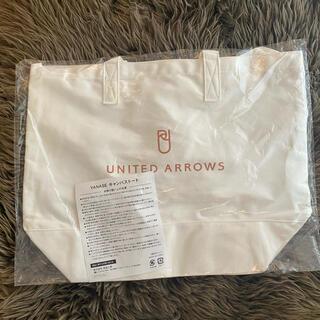 ユナイテッドアローズ(UNITED ARROWS)のヤナセ  ノベルティ バッグ 一点(ノベルティグッズ)