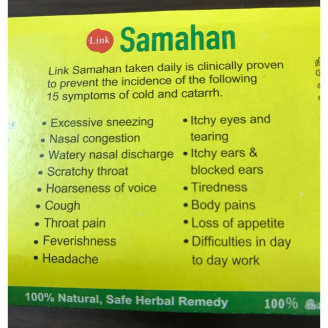 サマハン スパイスティー 100包 食品/飲料/酒の飲料(茶)の商品写真