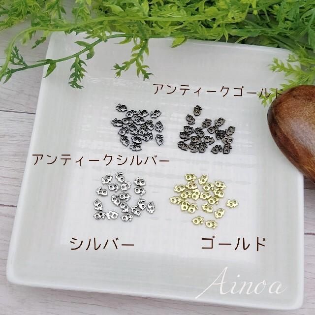 【PUB】ぷっくりウサギのミニボタン 5mm ドール用 アウトフィット 10個 ハンドメイドの素材/材料(各種パーツ)の商品写真
