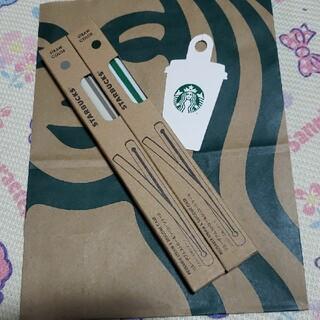 Starbucks Coffee - スタバ リユーザブルストロー & シリコーンケース  2個セット