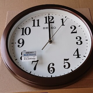 セイコー電波掛け時計お休み秒針(掛時計/柱時計)
