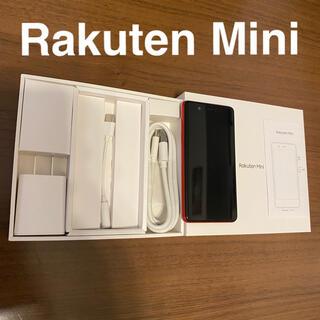 Rakuten - Rakuten Mini レッド赤 本体 箱あり 充電ケーブル ほぼ新品未使用